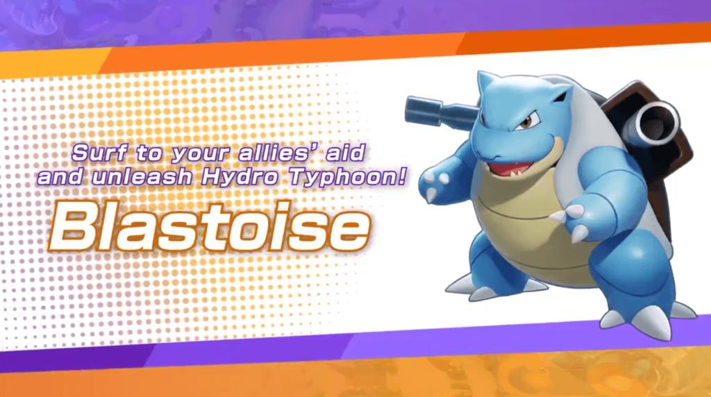 Ya puedes jugar con Blastoise en Pokémon UNITE de Nintendo Switch