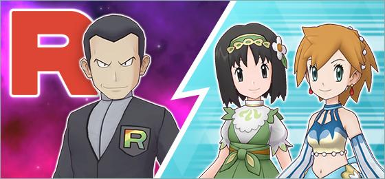 Pokémon Masters EX: Reclutamiento destacado de Misty Traje S, Trama equipo villano con capítulo de Kanto, evento villano y bonificación de inicio de sesión