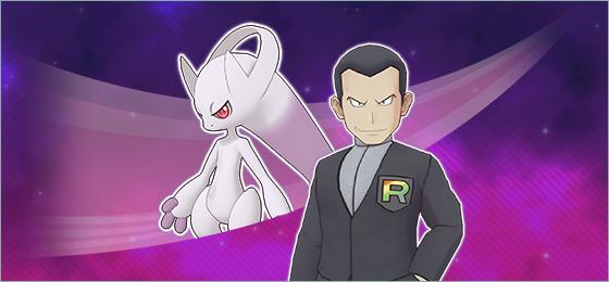 Mensaje del equipo de Pokémon Masters con novedades, más información de la Trama equipo villanos y compensación debido a un error