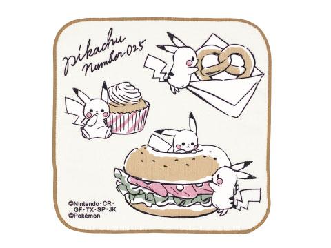 Pañuelo de microfibra amarillo decorado con 4 Pikachu, uno arriba a la derecha con una galleta, otros dos abajo encima de una hamburguesa y el último a la izqueirda con una magdalena