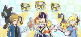 Reclutamiento destacado tres parejas de compis, Pokémon Masters
