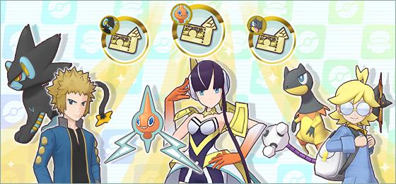 Nuevo evento de accesorios de tipo Fantasma, Reto Fortuna, reclutamiento destacado y Trama equipo villano de la historia principal de Pokémon Masters