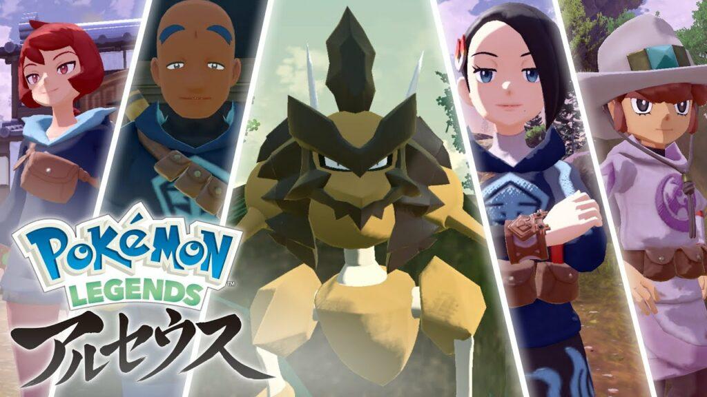 Pokémon Leyendas: Arceus ha mostrado por sorpresa un nuevo Pokémon y nueva información del juego