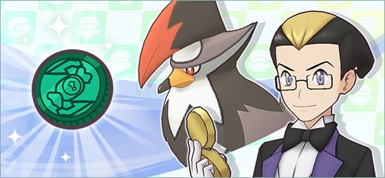 Pokémon Masters cuenta con un nuevo evento de huevos y un reclutamiento destacado