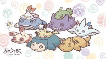 pokémon confusos colección japón (11)