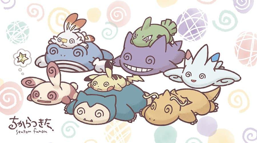 Una colección de Pokémon confusos llegará el 30 octubre a los Pokémon Center de Japón