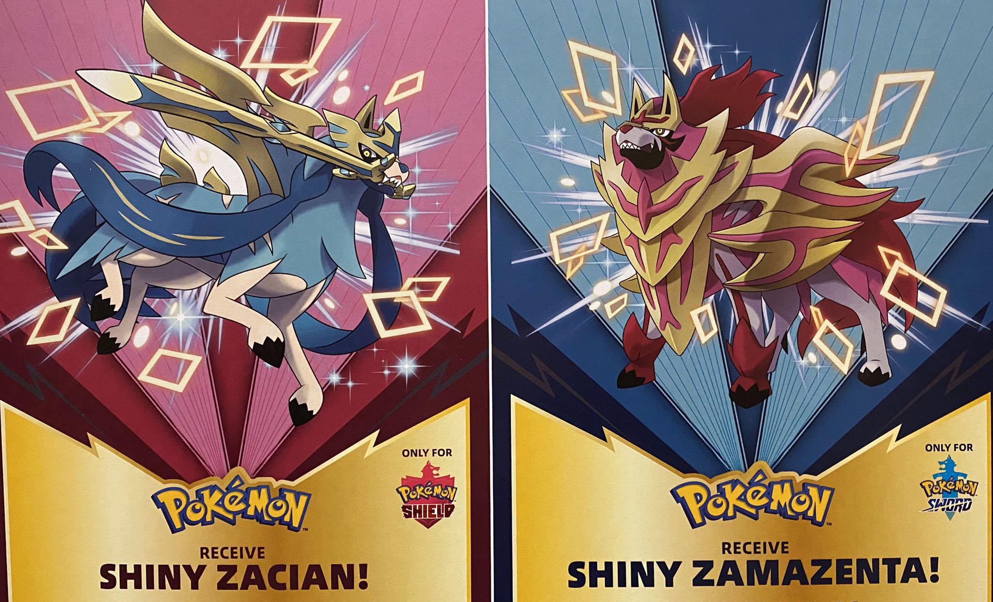 Zacian y Zamazenta variocolor anuncio