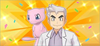 Oak y Mew, Pokémon Masters