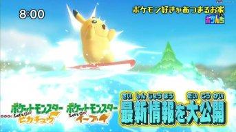 Pikachu Surfista