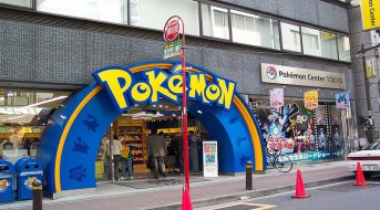 Pokémon Center Tokyo