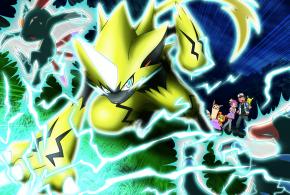 Pokémon El poder de todos película Zeraora arte