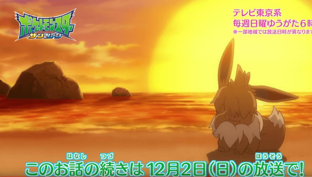 Sexto corto del anime de Pokémon Sol y Luna de Eevee con flequillo