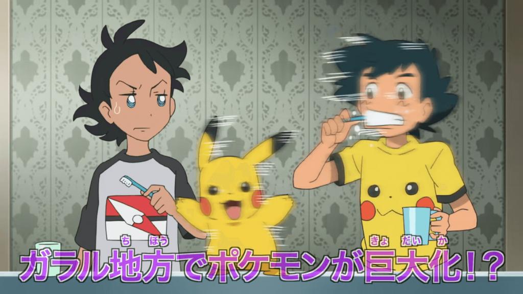 Ash y Go visitarán la región de Galar en el próximo capítulo del anime de Pokémon