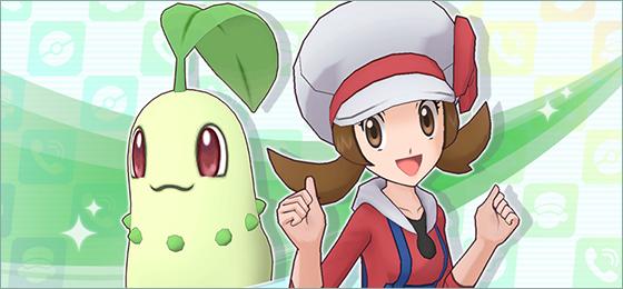 Lira y Chikorita ya están disponibles en Pokémon Masters junto a un evento de tipo planta