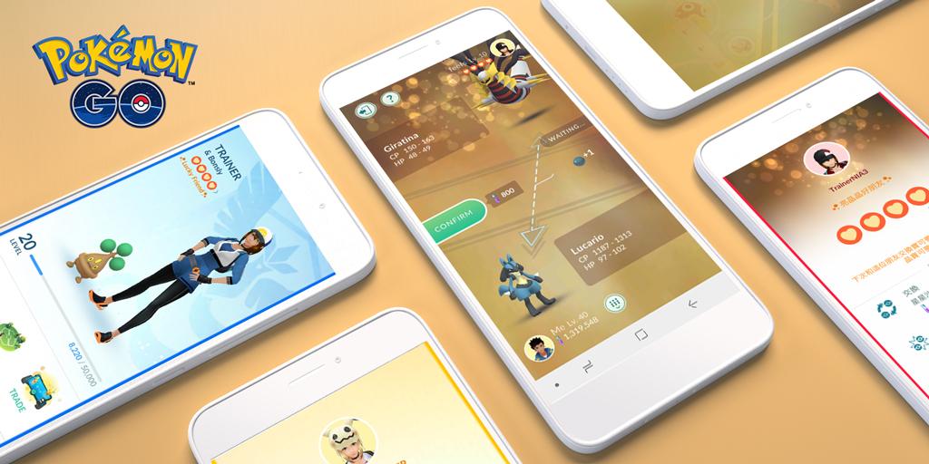 """Ya disponible la """"amistad con suerte"""" y las poses de avatar en Pokémon GO"""