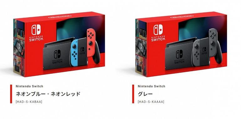 Nintendo reemplazará la Nintendo Switch original por una con mejor batería