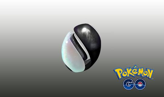 Se han encontrado más detalles de la quinta generación en la versión 0.153.0 de Pokémon GO