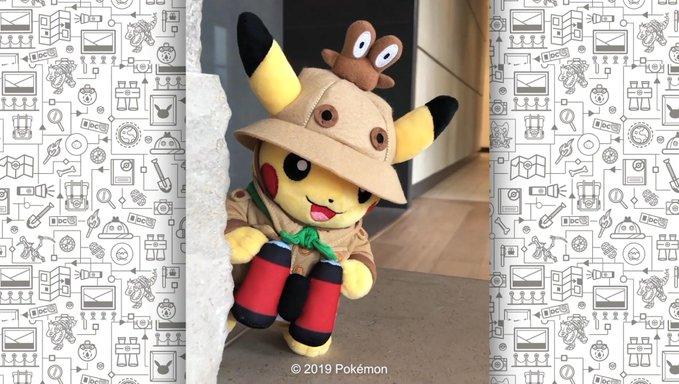 Peluche de Pikachu para este mundial de 2019.