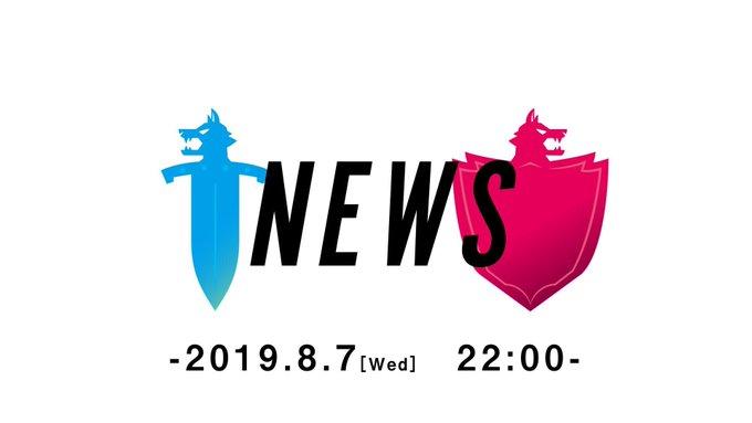 Nueva información de Pokémon Espada y Pokémon Escudo el próximo 7 de agosto