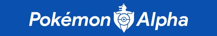 Pokémon Alpha