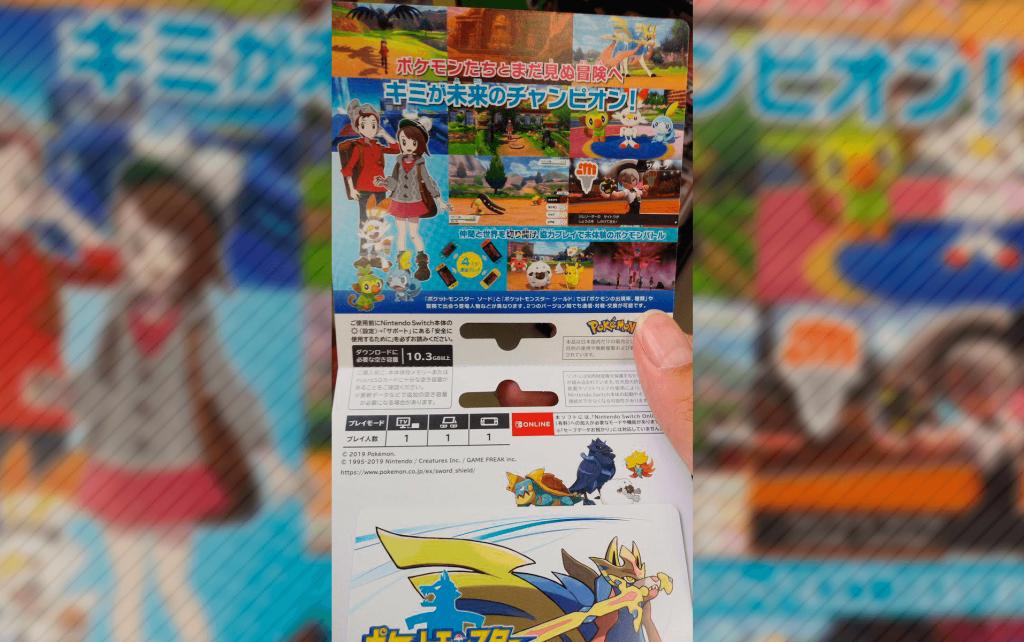 Ya se conoce el tamaño que ocuparán Pokémon Espada y Escudo, 10,3GB