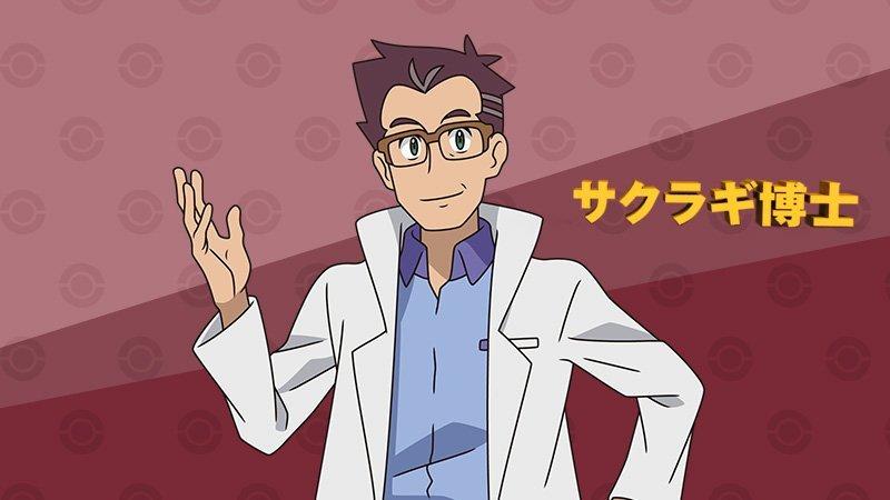 Nueva información sobre la nueva temporada del anime con Ash y Go