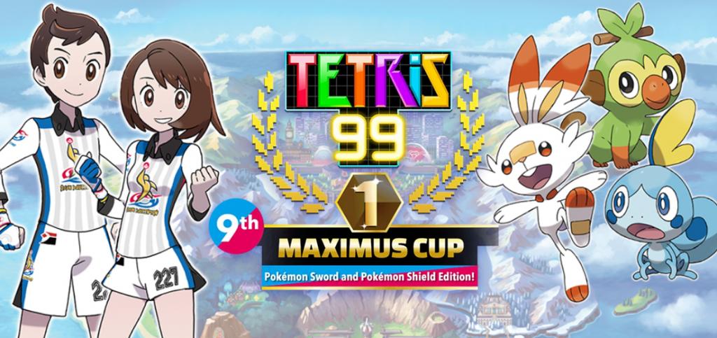 Obtén un tema de Pokémon Espada y Pokémon Escudo en Tetris 99